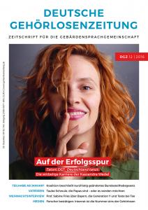 Das Cover der DGZ 12 | 2016