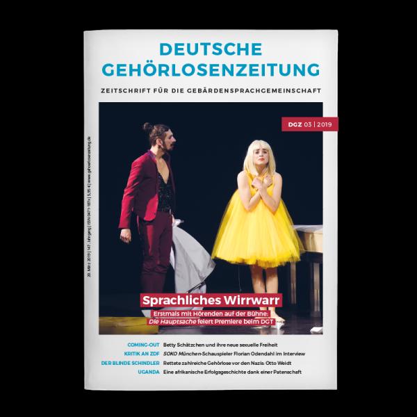 DGZ 03 | 2019 print