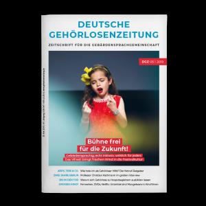 DGZ 05 | 2019 print