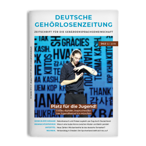 DGZ 12 | 2019 print