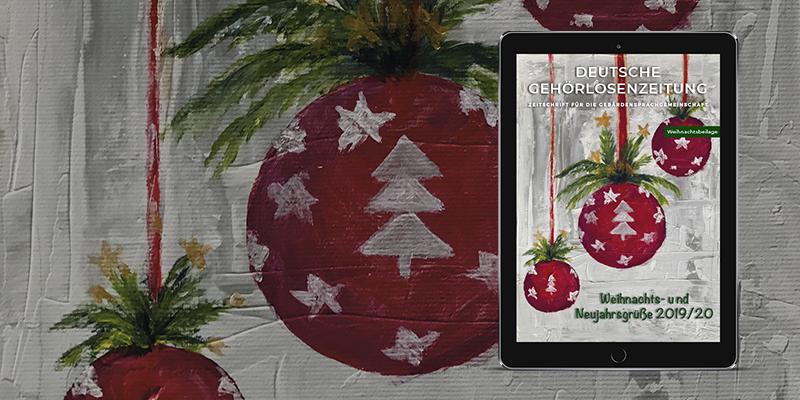 Gratis für alle: Unsere Weihnachtsbeilage 2019