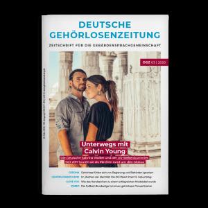 DGZ 03 | 2020 print