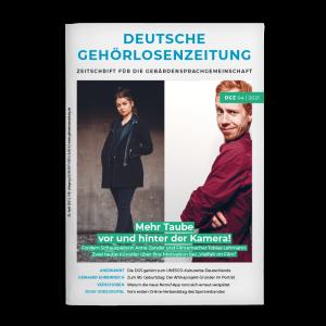 DGZ 04 | 2021 print